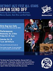 Detroit Jazz Festival All Stars
